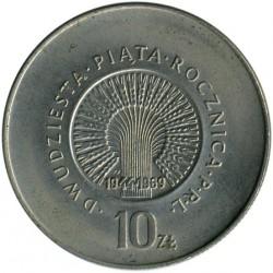 Монета > 10злотих, 1969 - Польща  (25-та річниця - Народна Республіка Польща) - reverse