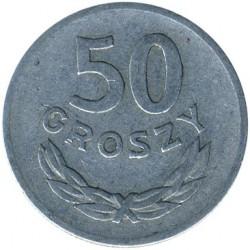 سکه > 50گروژی, 1949 - لهستان  (Aluminium, 1.6g) - reverse