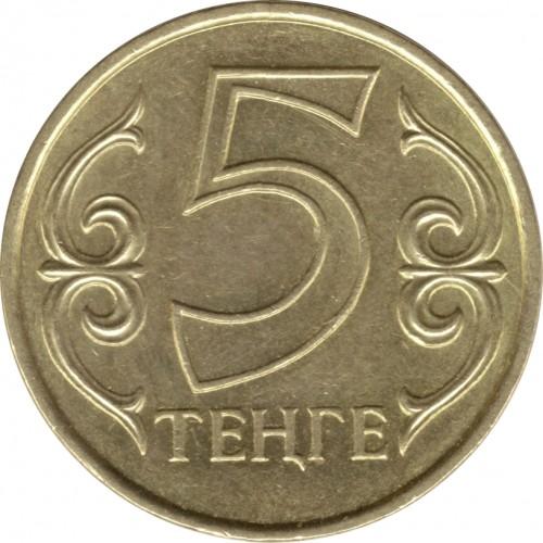 монета татьяна купить