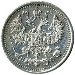 Monedă > 5copeici, 1867-1915 - Rusia  - obverse