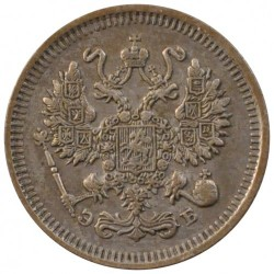 Moneda > 10kopeks, 1911 - Rusia  - obverse