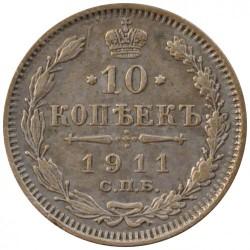 Moneda > 10kopeks, 1911 - Rusia  - reverse