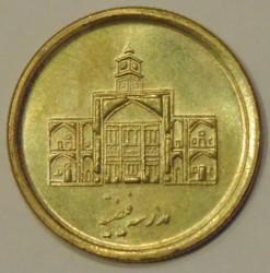 Coin > 250rials, 2008-2011 - Iran  - obverse