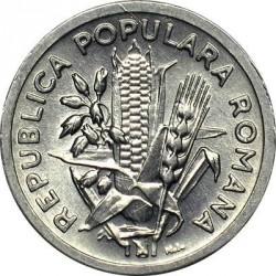 Moneta > 2lei, 1951 - Romania  (Aluminio /colore grigio/) - obverse