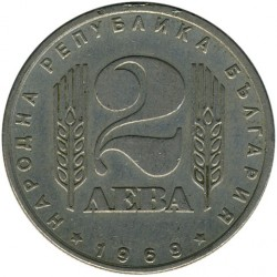Mynt > 2leva, 1969 - Bulgaria  (25th Anniversary of Socialist Revolution) - obverse