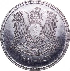 Moneda > 1lira, 1991 - Síria  - obverse