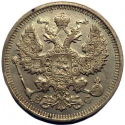 Munt > 20kopeks, 1867-1917 - Rusland  - obverse
