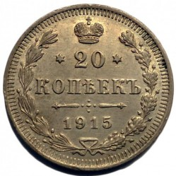 Munt > 20kopeks, 1867-1917 - Rusland  - reverse