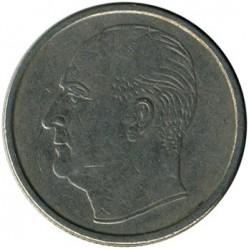 Munt > 50ore, 1958-1973 - Noorwegen  - obverse