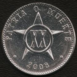 Moneta > 20centavos, 1969-2018 - Cuba  - reverse