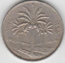 Monēta > 100filsu, 1970-1979 - Irāka  - obverse