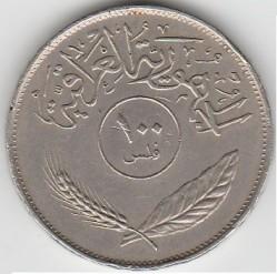 Monēta > 100filsu, 1970-1979 - Irāka  - reverse