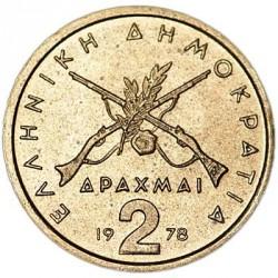 錢幣 > 2德拉克馬, 1976-1980 - 希臘  - obverse