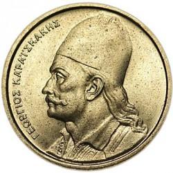錢幣 > 2德拉克馬, 1976-1980 - 希臘  - reverse