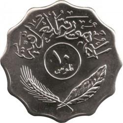 Munt > 10fils, 1981 - Irak  - obverse