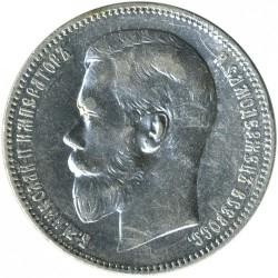 Minca > 1rubeľ, 1895-1915 - Rusko  - obverse