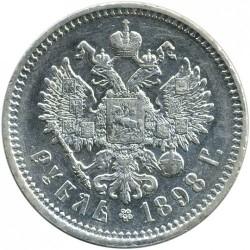 Minca > 1rubeľ, 1895-1915 - Rusko  - reverse