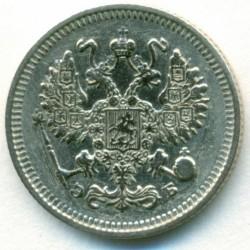 Munt > 10kopeks, 1867-1917 - Rusland  - obverse