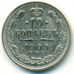 Munt > 10kopeks, 1867-1917 - Rusland  - reverse