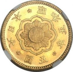 Coin > 5yen, 1930 - Japan  - obverse