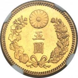 Coin > 5yen, 1930 - Japan  - reverse