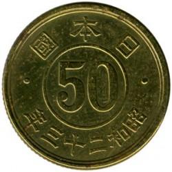 Coin > 50sen, 1947-1948 - Japan  - obverse