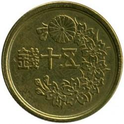 Coin > 50sen, 1947-1948 - Japan  - reverse
