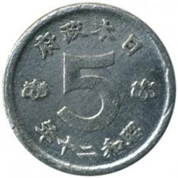 Coin > 5sen, 1945-1946 - Japan  - obverse