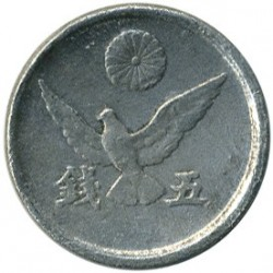 Coin > 5sen, 1945-1946 - Japan  - reverse