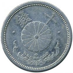 Coin > 10sen, 1941-1942 - Japan  - obverse