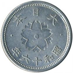 Coin > 10sen, 1941-1942 - Japan  - reverse
