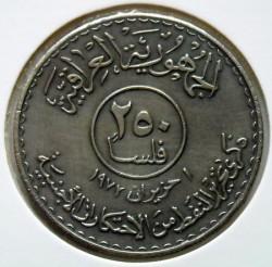 Moneda > 250fils, 1973 - Irak  (1.er aniversario de la nacionalización del petróleo) - reverse