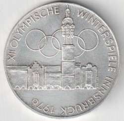 Кованица > 100 шилинга, 1975 - Аустриа  (XII Winter Olympic Games, Innsbruck 1976 - Buildings and Olympic Logo) - reverse