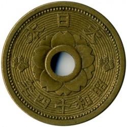 Coin > 10sen, 1938-1940 - Japan  - obverse