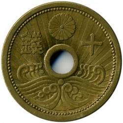 Coin > 10sen, 1938-1940 - Japan  - reverse