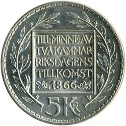 מטבע > 5כתר, 1966 - שוודיה  (100th Anniversary - Constitution Reform) - reverse