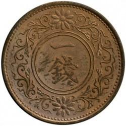 Coin > 1sen, 1927-1938 - Japan  - obverse