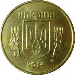 Pièce > 50kopiyok, 2013-2016 - Ukraine  - obverse