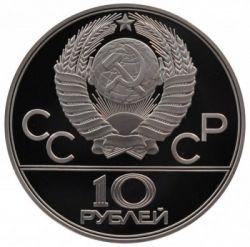 Moneta > 10rubli, 1978 - ZSRR  (XXII Letnie Igrzyska Olimpijskie, Moskwa 1980 - Jeździectwo) - obverse