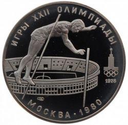 Moneda > 10rublos, 1978 - URSS  (XXII Juegos Olímpicos de Verano, Moscú 1980 - Salto con pértiga) - reverse