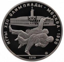 Moneda > 10rublos, 1979 - URSS  (XXII Juegos Olímpicos de Verano, Moscú 1980 - Judo) - reverse