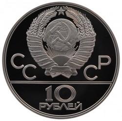 Moneta > 10rubli, 1979 - ZSRR  (XXII Letnie Igrzyska Olimpijskie, Moskwa 1980 - Koszykówka) - obverse