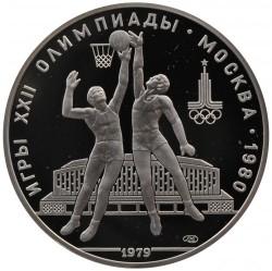 Moneta > 10rubli, 1979 - ZSRR  (XXII Letnie Igrzyska Olimpijskie, Moskwa 1980 - Koszykówka) - reverse