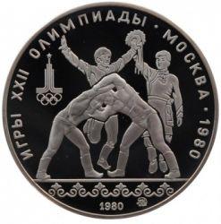 Moneda > 10rublos, 1980 - URSS  (XXII Juegos Olímpicos de Verano, Moscú 1980 - Lucha) - reverse