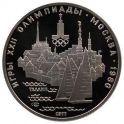 Moneda > 5rublos, 1977 - URSS  (XXII Juegos Olímpicos de Verano, Moscú 1980 - Tallin) - reverse