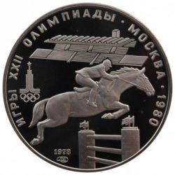 Moneda > 5rublos, 1978 - URSS  (XXII Juegos Olímpicos de Verano, Moscú 1980 - Salto ecuestre) - reverse