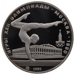 Moneda > 5rublos, 1980 - URSS  (XXII Juegos Olímpicos de Verano, Moscú 1980 - Gimnasia) - reverse