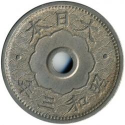 Coin > 10sen, 1927-1932 - Japan  - obverse