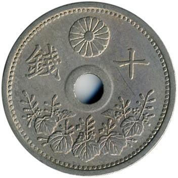 10 Sen 1927 1932 Japan Münzen Wert Ucoinnet