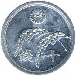 Coin > 10sen, 1945-1946 - Japan  - reverse